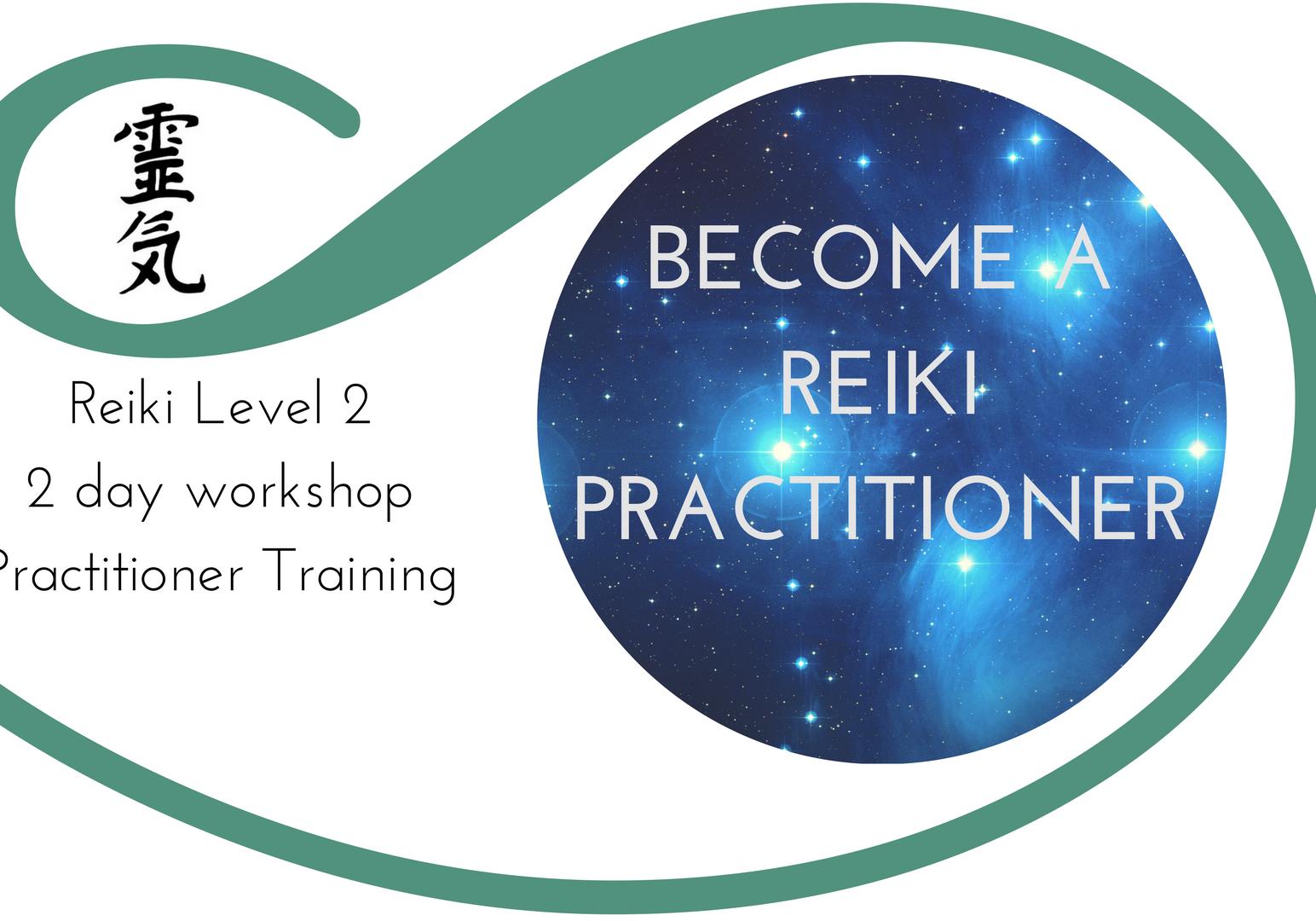 Reiki-Level-2.png