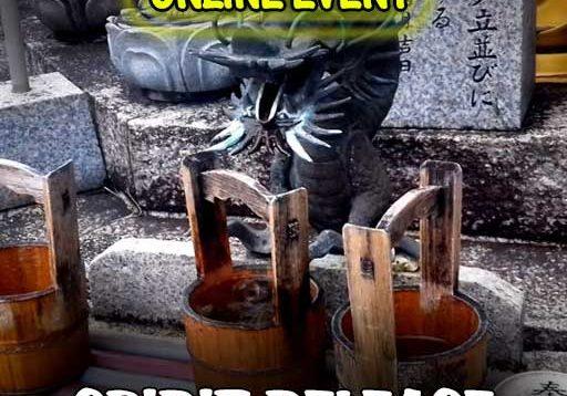 events-spiritrelease-online.jpg